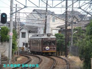 京福電鉄の1929年製モボ101 7