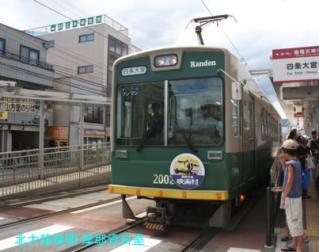 京福電鉄の1929年製モボ101 8
