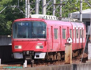 名古屋鉄道101特集 3
