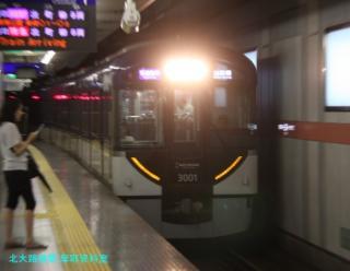 京阪を地下で撮ってきたので掲載する記事 1