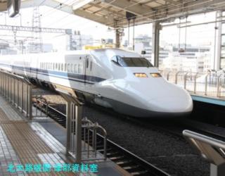 新幹線京都駅で一通り撮れた新幹線 4