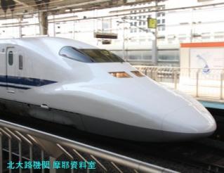 新幹線京都駅で一通り撮れた新幹線 5