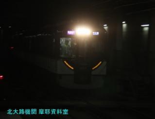 京阪を地下で撮ってきたので掲載する記事 7