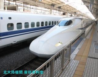 新幹線京都駅で一通り撮れた新幹線 6