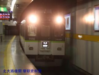 京阪8000×3=新塗装 1