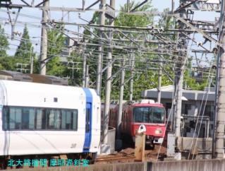 名古屋鉄道101特集 8