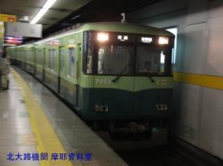 京阪8000×3=新塗装 4