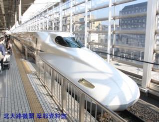 新幹線京都駅で一通り撮れた新幹線 8