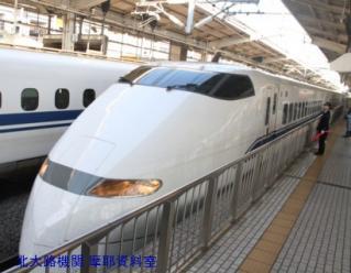 新幹線京都駅で一通り撮れた新幹線 10