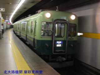 京阪8000×3=新塗装 9