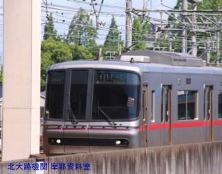 名鉄電車 山王と一宮 8