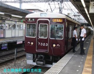 阪急の6300系がまだみれるのが嵐山線 1