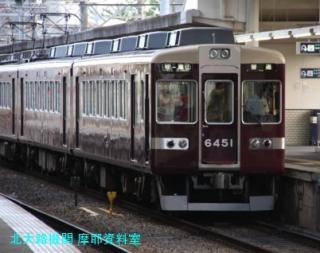 阪急の6300系がまだみれるのが嵐山線 3