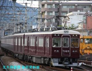 阪急の6300系がまだみれるのが嵐山線 6