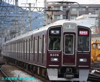 阪急の6300系がまだみれるのが嵐山線 7