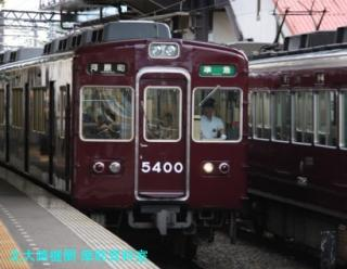 阪急の6300系がまだみれるのが嵐山線 9