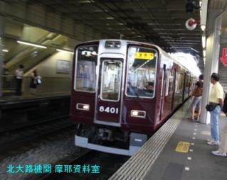 阪急の6300系がまだみれるのが嵐山線 10