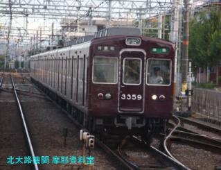 阪急洛西口駅付近の情景を撮った 1