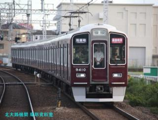 阪急洛西口駅付近の情景を撮った 2