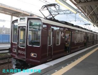 阪急洛西口駅付近の情景を撮った 3