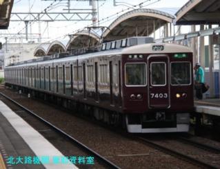 阪急洛西口駅付近の情景を撮った 4