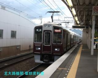 阪急洛西口駅付近の情景を撮った 5