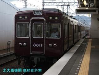阪急洛西口駅付近の情景を撮った 6