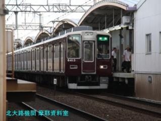阪急洛西口駅付近の情景を撮った 7