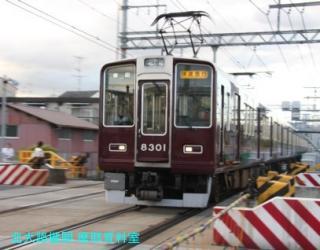 阪急洛西口駅付近の情景を撮った 8