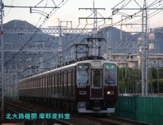 阪急洛西口駅付近の情景を撮った 9