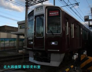 阪急洛西口駅付近の情景を撮った 10