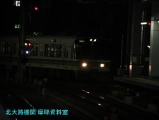 京都五山送り火の玄関は京都駅 1