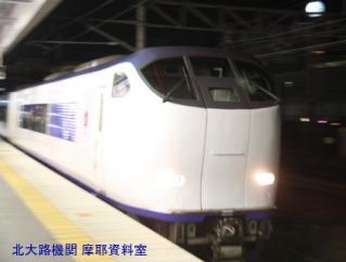 京都五山送り火の玄関は京都駅 2