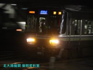 京都五山送り火の玄関は京都駅 3