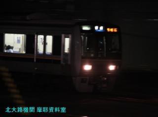 京都五山送り火の玄関は京都駅 4
