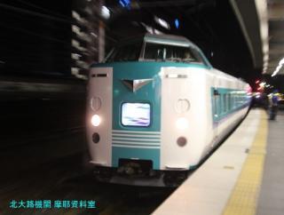 京都五山送り火の玄関は京都駅 5
