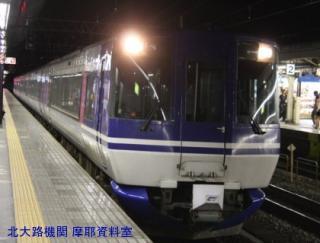 京都五山送り火の玄関は京都駅 7
