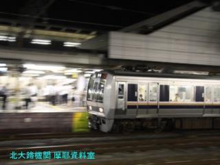 京都五山送り火の玄関は京都駅 8