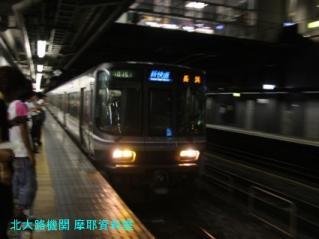 京都五山送り火の玄関は京都駅 9