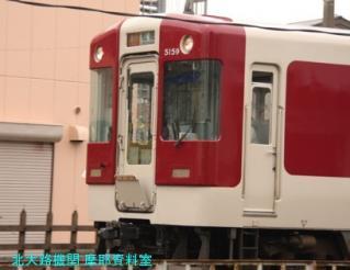 桑名に行ったついでに近鉄電車を撮ってきた 3