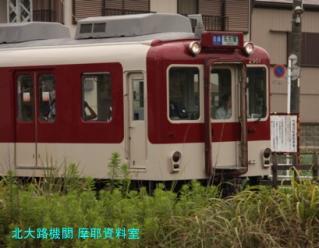 桑名に行ったついでに近鉄電車を撮ってきた 4