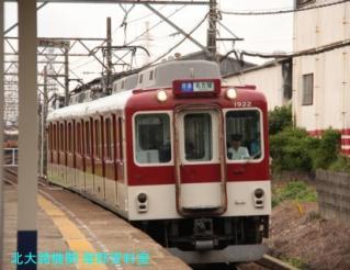 桑名に行ったついでに近鉄電車を撮ってきた 8
