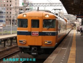 桑名に行ったついでに近鉄電車を撮ってきた 9