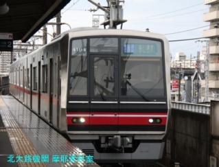 釣り掛け電車を求めて名鉄瀬戸線に行ってきた 3