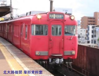 釣り掛け電車を求めて名鉄瀬戸線に行ってきた 4