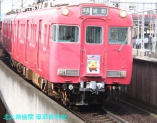 釣り掛け電車を求めて名鉄瀬戸線に行ってきた 5