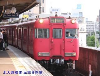 釣り掛け電車を求めて名鉄瀬戸線に行ってきた 7