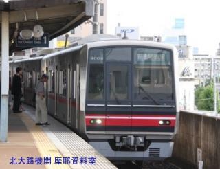 釣り掛け電車を求めて名鉄瀬戸線に行ってきた 8
