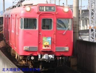 釣り掛け電車を求めて名鉄瀬戸線に行ってきた 9
