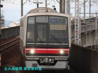釣り掛け電車を求めて名鉄瀬戸線に行ってきた 10
